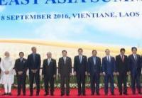 推动东亚合作稳步向前  促进地区和平稳定持久繁荣