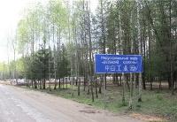白俄罗斯驻华大使:丝路经济带改写全球经济版图