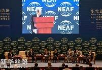 中蒙俄经济走廊凝聚发展合力  推进东北亚区域经济一体化