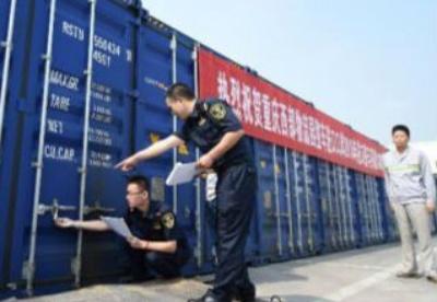 重庆整车口岸改写汽车贸易格局多重瓶颈待解