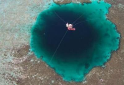 世界最深蓝洞周边严禁从事生产旅游活动
