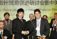 中美企业签订21亿美元农产品贸易合同