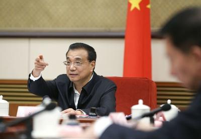 李克强:奋力开创东北全面振兴新局面