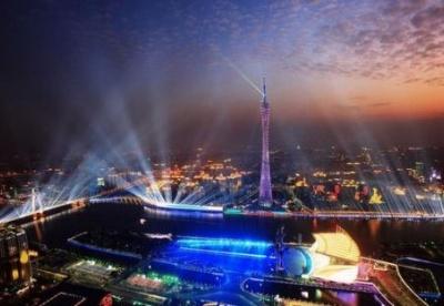 中国广东在罗马尼亚开设旅游合作推广中心