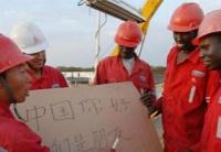 民意调查显示中国在非洲影响力赢得广泛积极评价