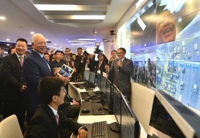 华为在马来西亚启用第二个数字创新中心