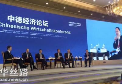 """中国西部""""智能制造""""与德国""""工业4.0""""的合作探索"""