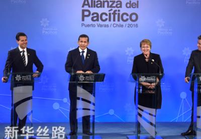 太平洋联盟靠拢APEC有利中拉合作