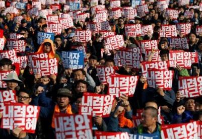 韩国的领导层危机
