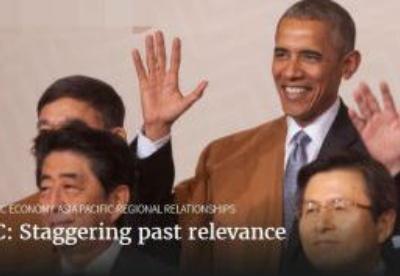 APEC面临的挑战