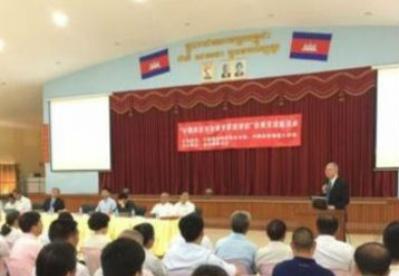 中国经济与法律专家巡讲团在柬举行座谈会