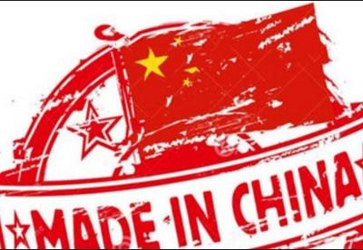 """工业设计助力""""中国制造""""走向""""中国智造"""""""
