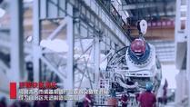 乌鲁木齐装备展宣传片(上)