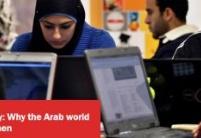 性别平等与经济:阿拉伯世界为何应雇佣更多女性?
