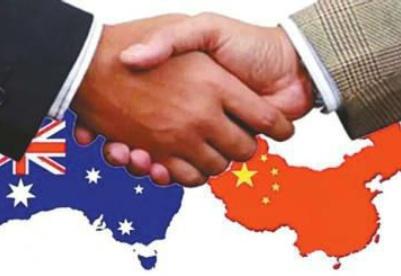 中澳自由贸易协定为两国带来双赢