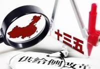 """中国拓""""一带一路""""促外贸增长"""