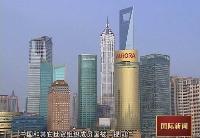 """【视频】中美专家肯定中国就反倾销""""替代国""""做法启动世贸诉讼"""