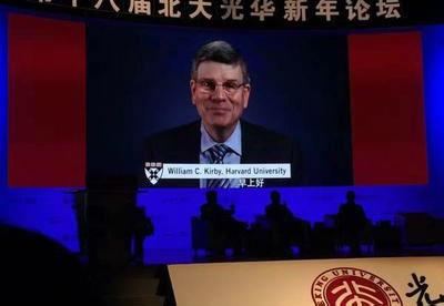 全球化趋势不改 中国是重要推动力量