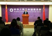 """商务部:近期发布对外贸易和商贸物流""""十三五规划"""""""