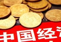 国家主导型增长在中国再现?