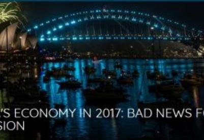 2017年澳大利亚经济展望