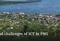 巴布亚新几内亚的信息通信技术益处和挑战