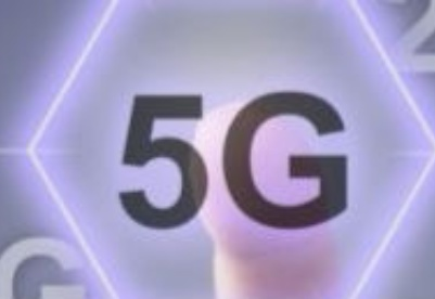 "5G商用将在""十三五""时期内启动"