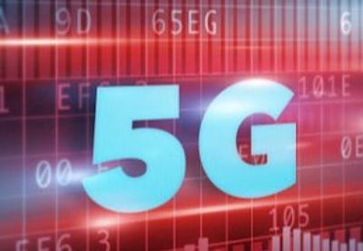赵厚麟:5G将为第四次工业革命拓宽道路