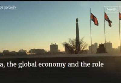 朝鲜、全球经济和联合国的角色