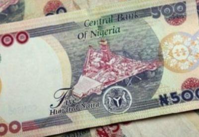 政治金融腐败对尼日利亚治理的影响