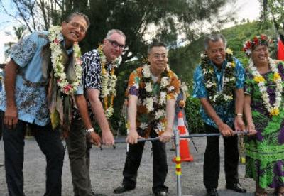 中方援建库克群岛供水项目交接仪式举行