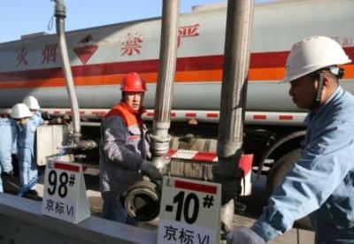 中国石化北京石油562座加油站全面供应京六标准油品