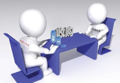 外媒:中国负面清单管理等新规利好外商对华投资