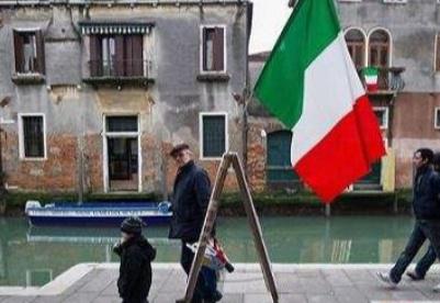 意大利经济不稳为何令所有人担忧