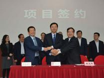 首个京津冀协作型智慧城市建设项目落地