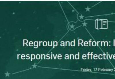 重组和改革:提升欧盟响应力和有效性的建议