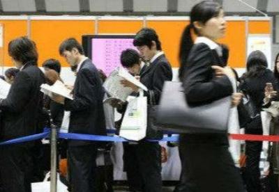日本1月份失业率环比改善