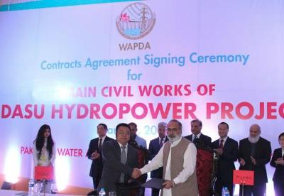 中企签约承建巴基斯坦国内投资最大的水电站项目