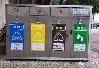 香港拟实行垃圾按量收费