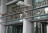 香港金管局上调基本利率