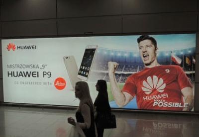 华为在波兰发布新款智能手机