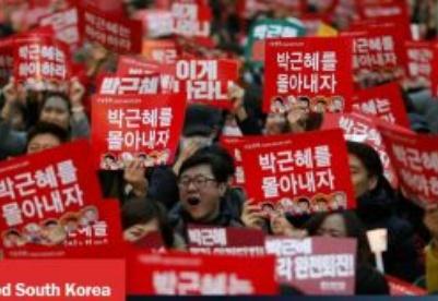 朴槿惠留下一个分裂的韩国