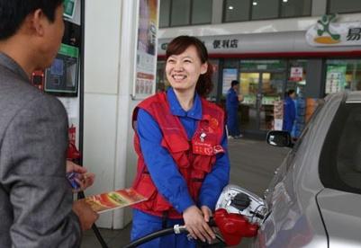 """北京石油获""""创新型企业""""称号"""