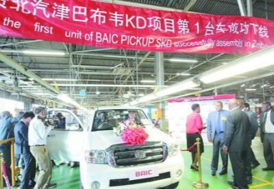 中国车企在津巴布韦首辆组装汽车下线