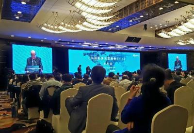 IEACCC(国际能源署洁净煤中心)总经理Andrew在《中国能源发展报告2016》发布会上致辞