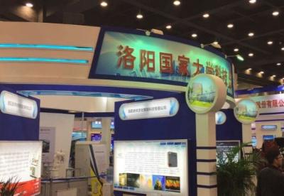 河南举办国际投资贸易洽谈会 3万多名中外客商聚首中原
