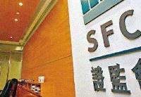 """香港证监会发表声明鼓励""""一带一路""""企业来港上市"""
