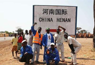 尼媒报道:中国为非洲发展提供1000亿美元资金