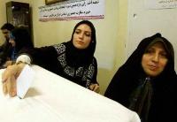伊朗会选出女总统吗?