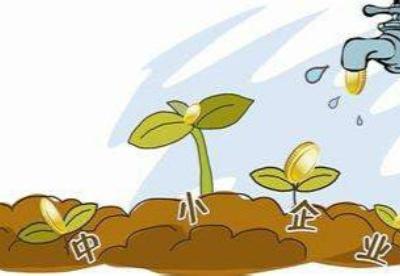 中小企业通过行业协会提高增信融资能力